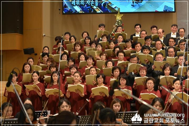 18-1223성탄축하음악예배38.JPG
