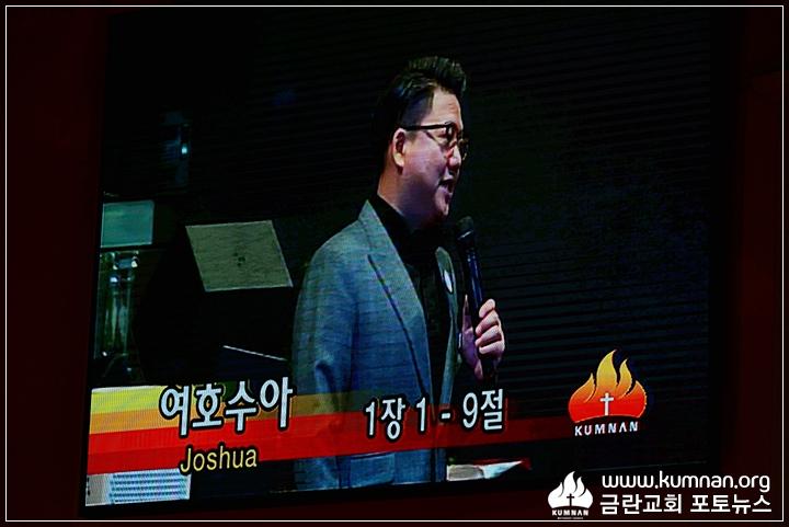 18-0207수요드림예배_50.JPG