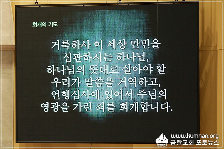 17-1231송구영신예배_12.JPG