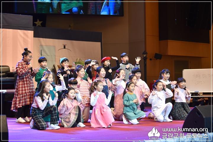 18-1225성탄연극예배71.JPG
