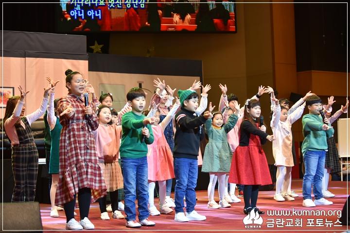18-1225성탄연극예배60.JPG
