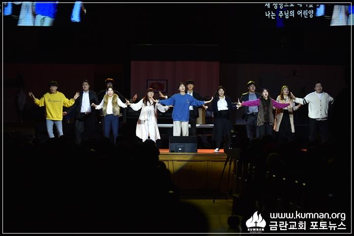18-1225성탄연극예배44a.JPG
