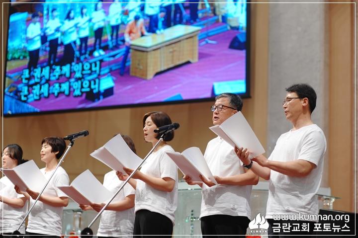 18-0513선교국헌신예배_69a.JPG