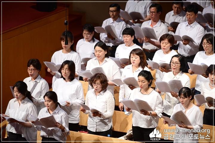 18-0513선교국헌신예배_28.JPG