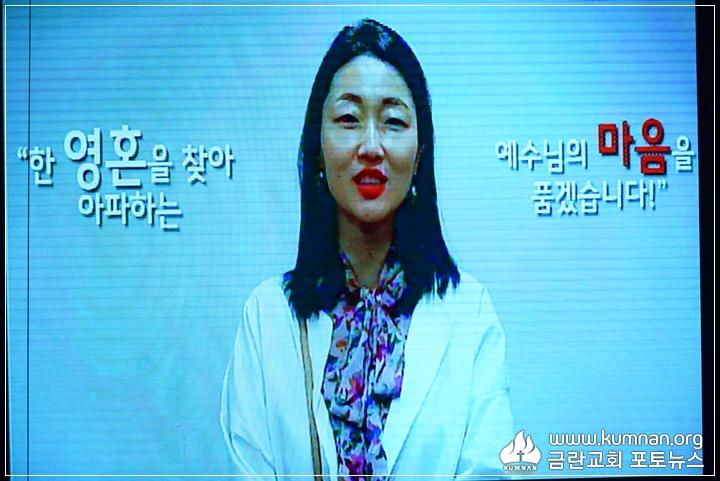 18-0513선교국헌신예배_21.JPG