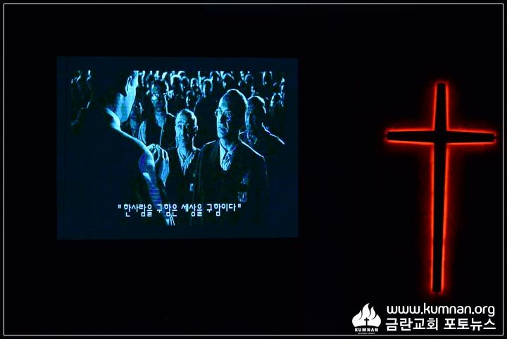 18-0513선교국헌신예배_15.JPG