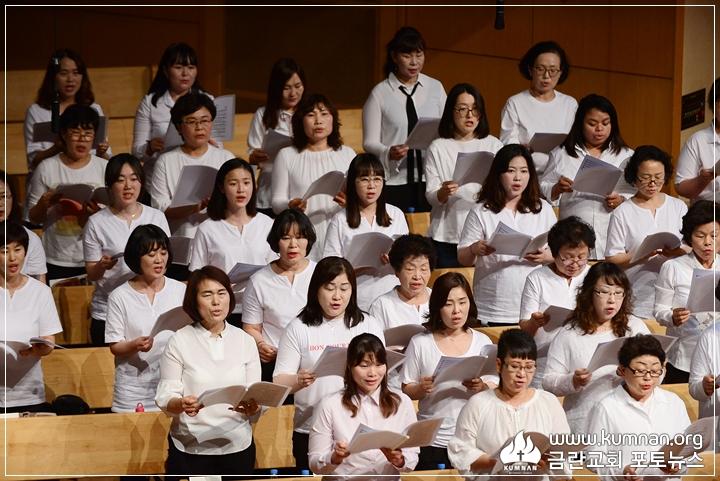18-0513선교국헌신예배_26.JPG