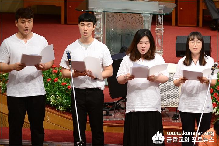 18-0513선교국헌신예배_64.JPG