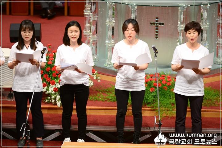 18-0513선교국헌신예배_65.JPG