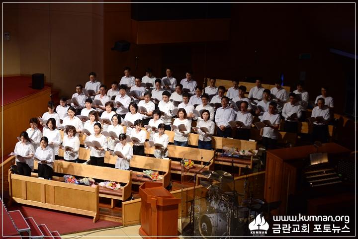 18-0513선교국헌신예배_25.JPG