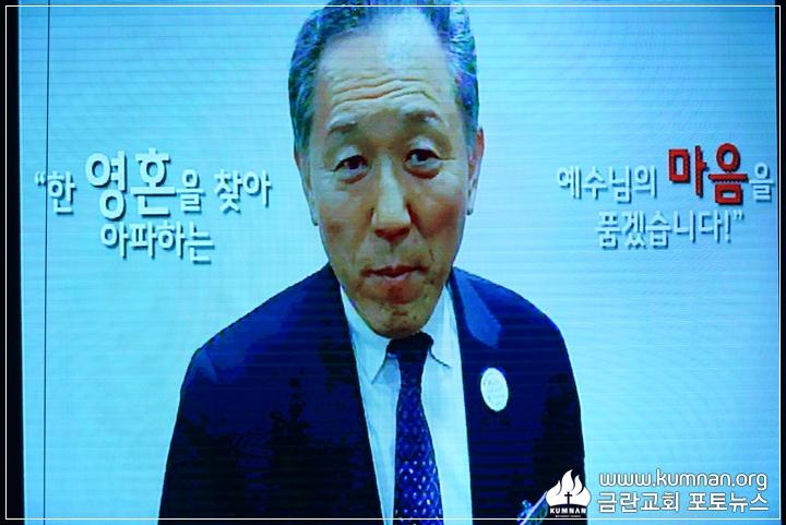 18-0513선교국헌신예배_20.JPG