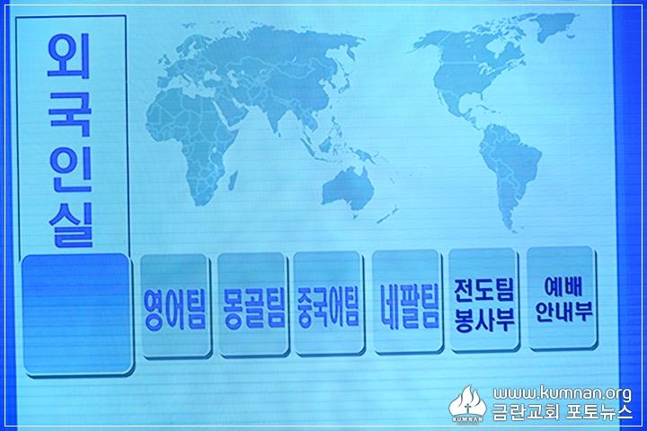 18-0513선교국헌신예배_10.JPG