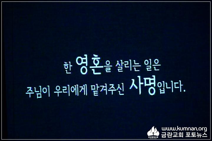 18-0513선교국헌신예배_17.JPG