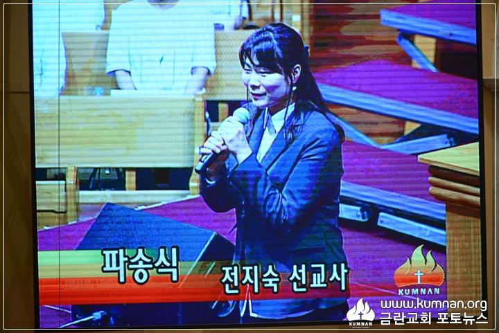 18-0513선교국헌신예배_44.JPG