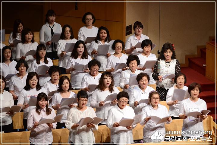 18-0513선교국헌신예배_27.JPG
