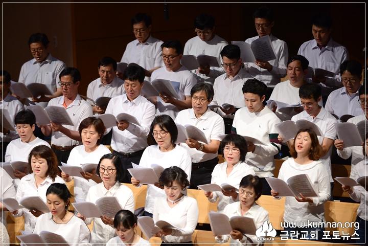18-0513선교국헌신예배_29.JPG