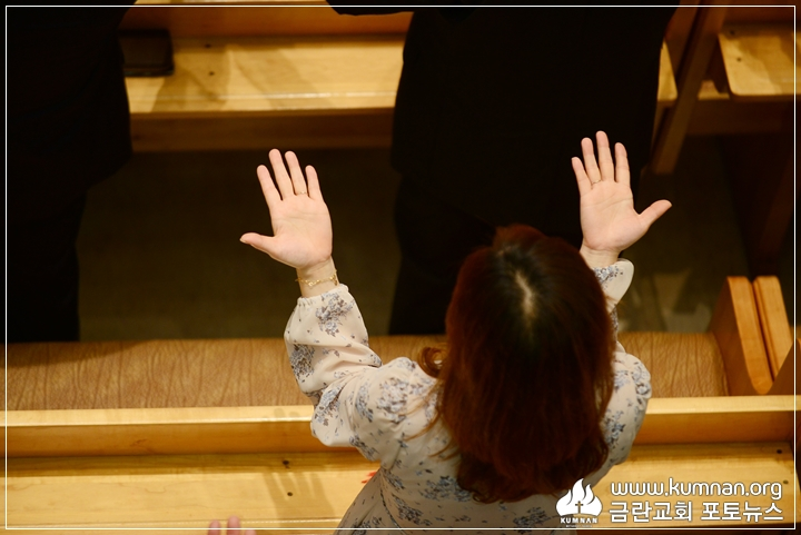18-0513선교국헌신예배_51.JPG