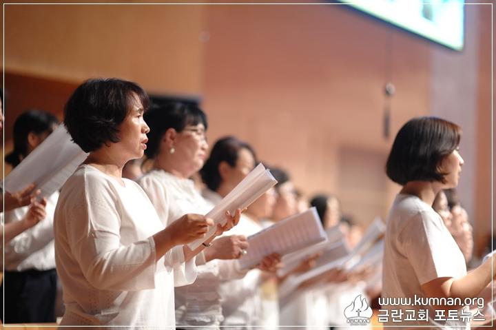 18-0513선교국헌신예배_37.JPG