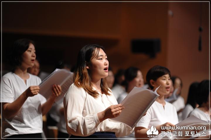 18-0513선교국헌신예배_34.JPG