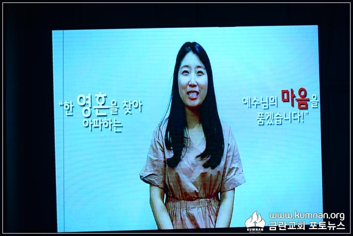 18-0513선교국헌신예배_19.JPG