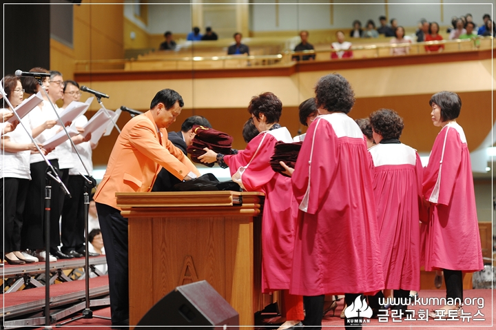 18-0513선교국헌신예배_69b.JPG