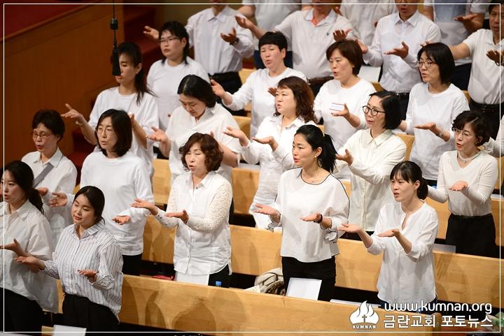 18-0513선교국헌신예배_50.JPG