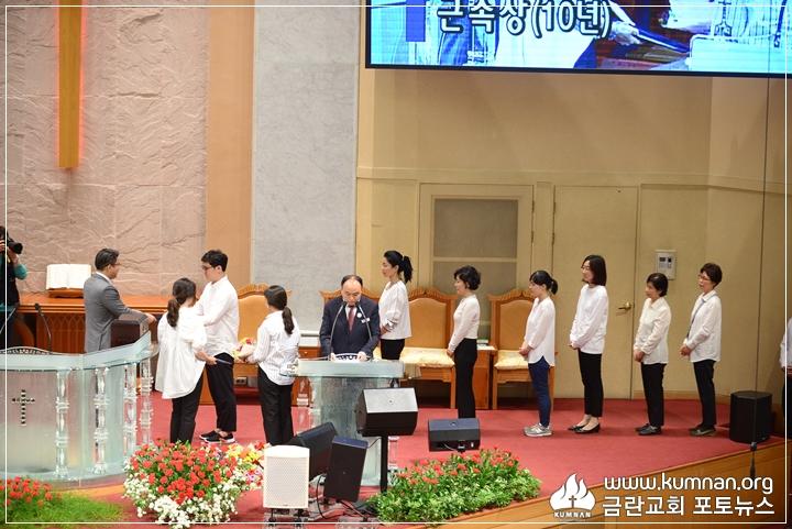 18-0513선교국헌신예배_13.JPG