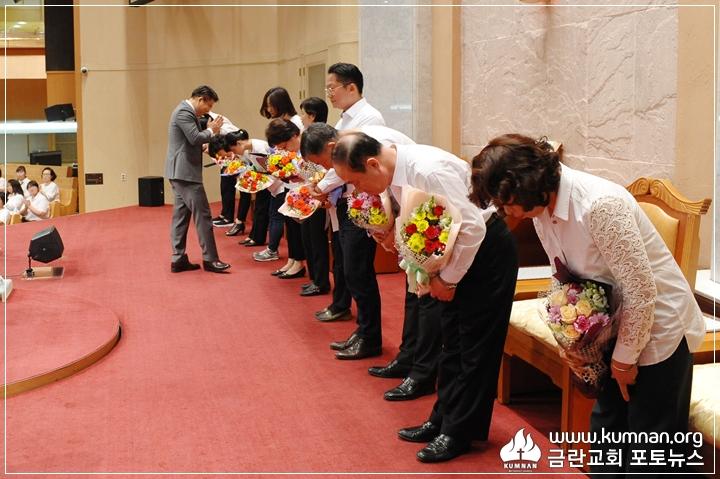 18-0513선교국헌신예배_16.JPG