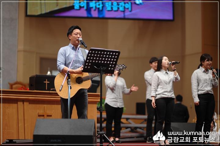 18-0513선교국헌신예배_3.JPG