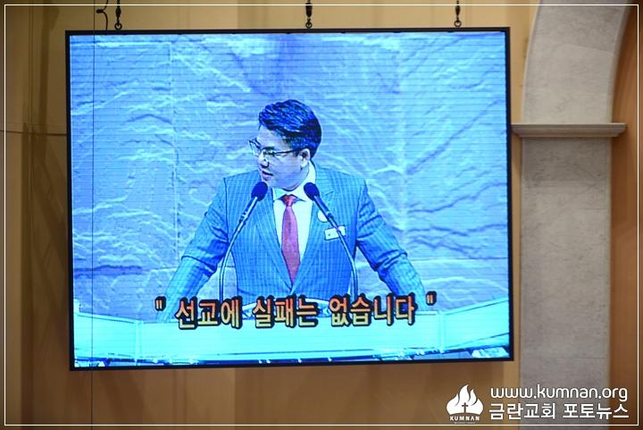18-0513선교국헌신예배_42.JPG