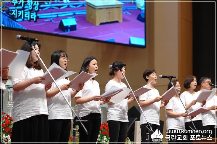 18-0513선교국헌신예배_68.JPG