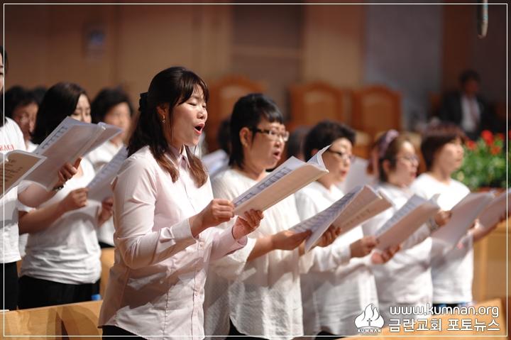 18-0513선교국헌신예배_38.JPG