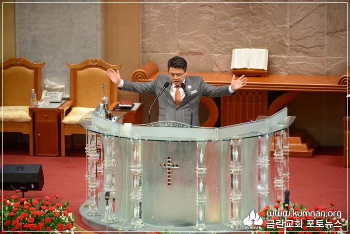 18-0513선교국헌신예배_70.JPG