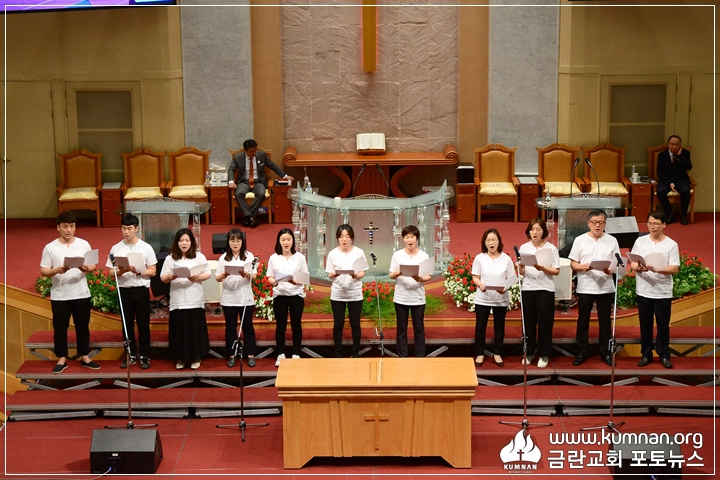 18-0513선교국헌신예배_63.JPG