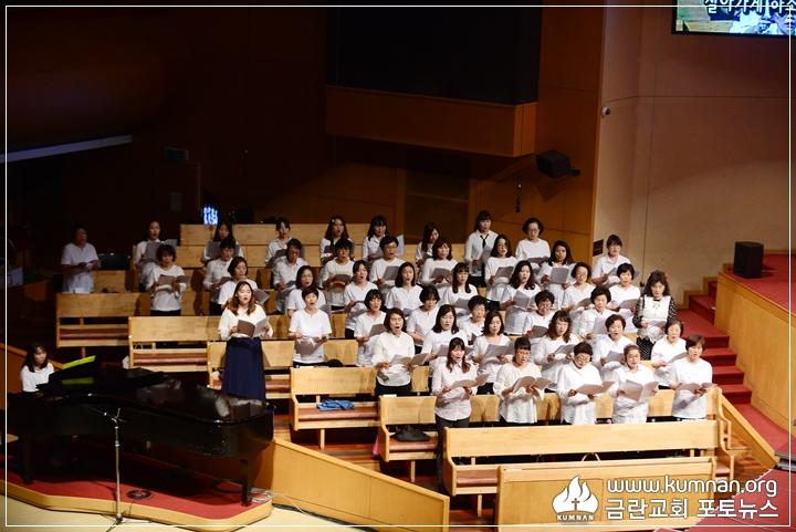 18-0513선교국헌신예배_24.JPG