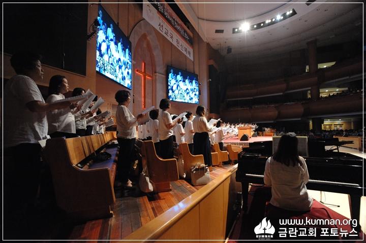18-0513선교국헌신예배_33.JPG