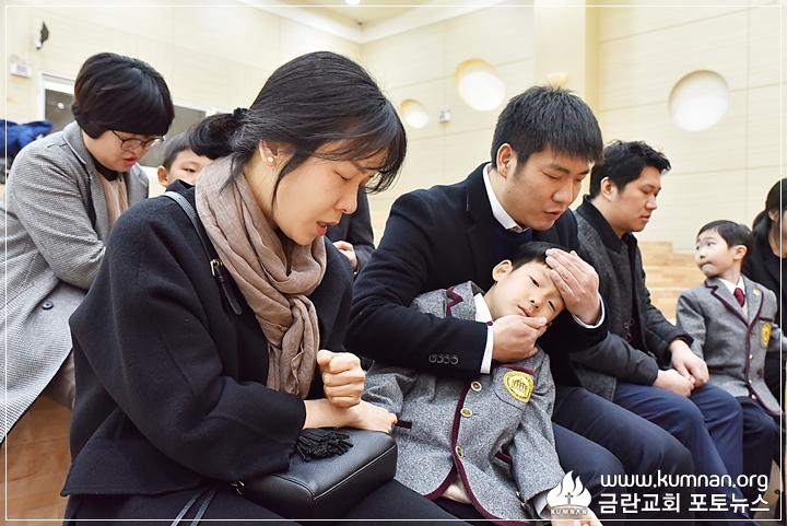 19-0302정암학교입학식66.JPG