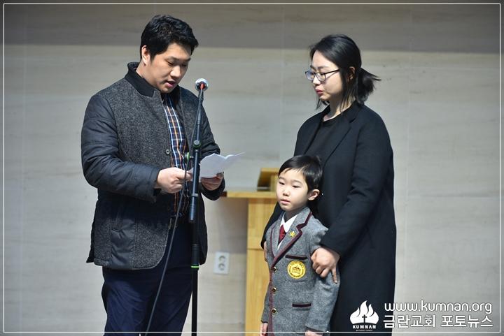 19-0302정암학교입학식35.JPG
