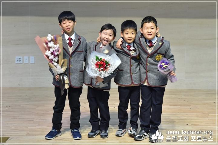 19-0302정암학교입학식77.JPG