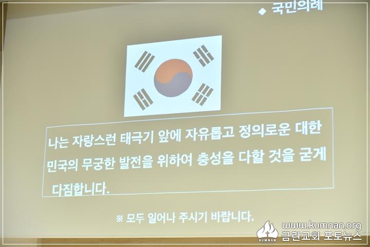 19-0302정암학교입학식4.JPG