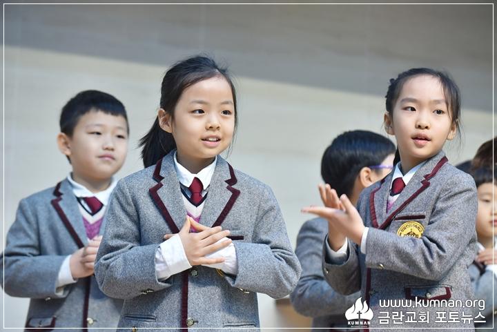 19-0302정암학교입학식51.JPG