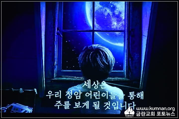 19-0302정암학교입학식31.JPG