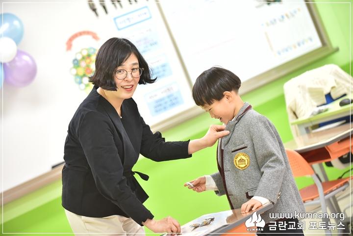 19-0302정암학교입학식85.JPG
