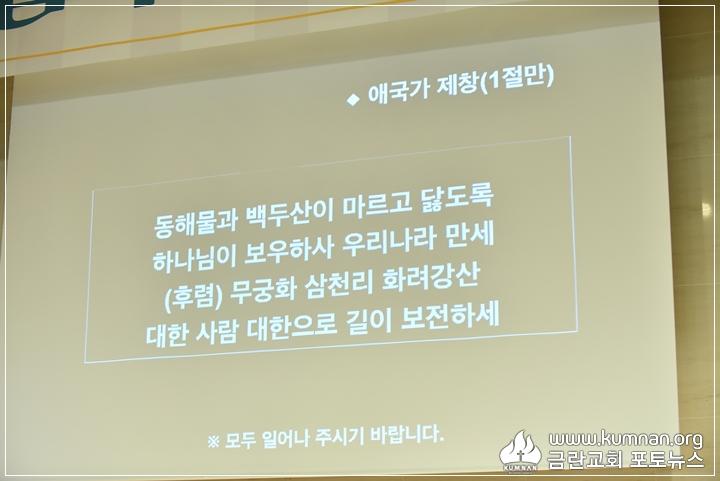 19-0302정암학교입학식7.JPG
