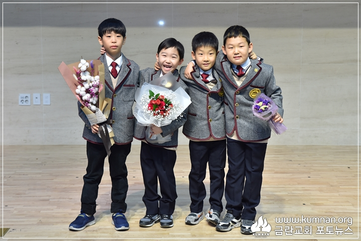 19-0302정암학교입학식76.JPG