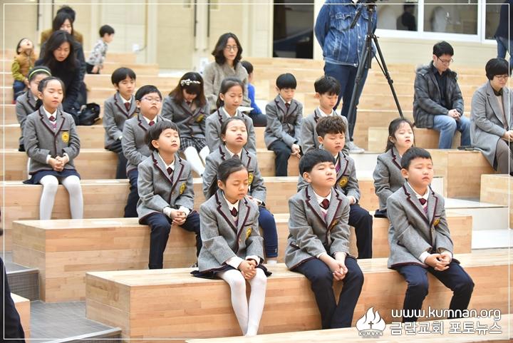19-0302정암학교입학식9.JPG