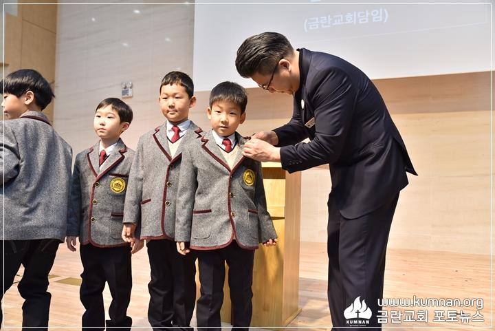 19-0302정암학교입학식24.JPG