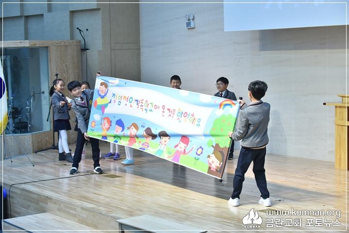 19-0302정암학교입학식56.JPG