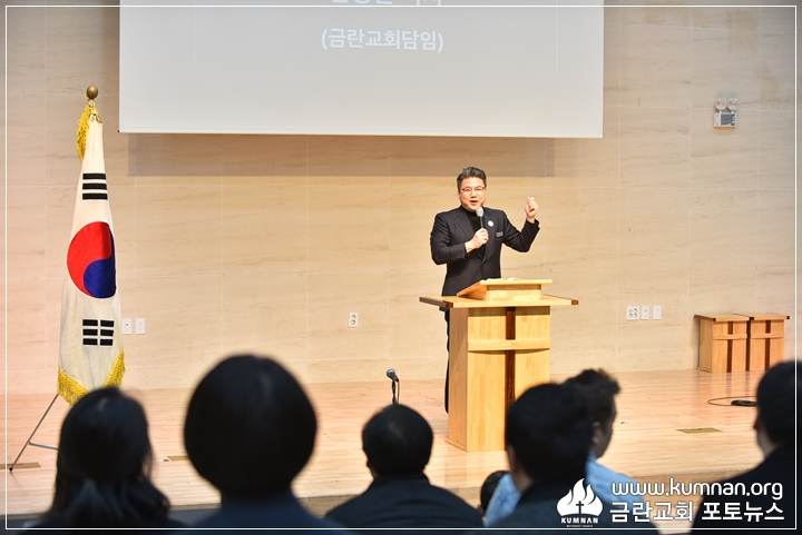 19-0302정암학교입학식15.JPG