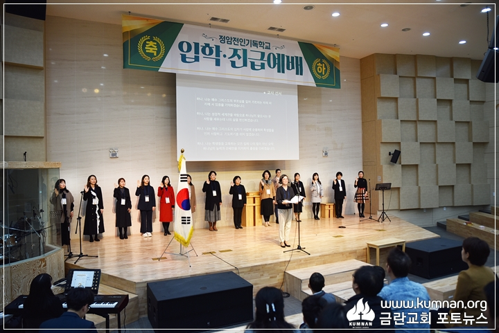 19-0302정암학교입학식44.JPG
